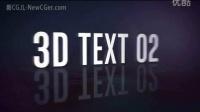 084用AE制作简单的3D旋转文字字幕,含音频