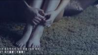 韩国诱惑美女 4L MOVE 开阴舞