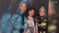林青霞张国荣17年前合影曝光 金童玉女追忆时光 151007