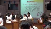 5.角色扮演-联通《催眠电话营销技巧》郭敬峰老师视频-12分钟