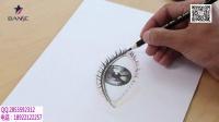 美瞳线之素描画法免费高清视频——本色纹绣