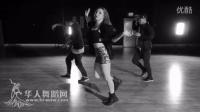 爵士YONCE _ Choreography by Kyle Hanagami