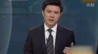 央视名嘴赵普献综艺首秀 罕见露脸探寻百家姓 151008