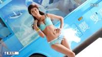长腿美女模特�纫滦�-Audrey�W黛莉 清凉一夏体验活动