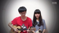 【桃子&鱼仔ukulele教室】Ukulele弹唱 宝贝/张悬 By桃子&香蕉