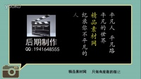 J143会声会影X6微电影小品片头模板