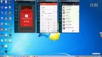 华外微信QQ支付宝全自动发红包机:让你一分钱红包吸引2000个目标客户