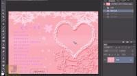 ps入门教程 PS基础教程 海报设计 海报设计 在线PS 平面设计 3