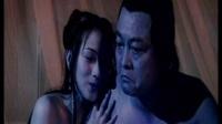 《水浒传》中未播出的吻戏脱戏床戏