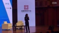 张靓颖2015.10.8演讲