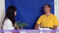 中国讲师网 讲师风向标 《张科平老师专访》