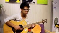 吉他弹唱 经典民谣《米店》李志版