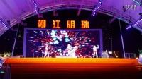 BIRBIE GIRLS 柳州狂欢音乐节 抢先版