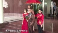 20151009期全娱乐 黄晓明Angelababy世纪婚礼圆满落幕 章子怡已怀胎7个月