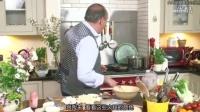 【大吃货爱美食】意大利大厨教你做四种奶酪做成的火腿奶酪焗意面~ 151009