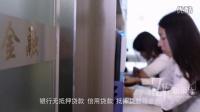 宇胜金融企业宣传片-兆宇传媒