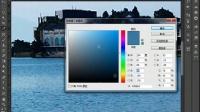 [PS]【必学精品】Photoshop快速入门教程PS基础教程ps抠图教程PS课程ps吸管工具