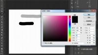 [PS]【必学精品】Photoshop快速入门教程PS基础教程ps抠图教程PS课程ps铅笔工具