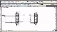 CAD_中文版三维造型设计实例教程_免费视频