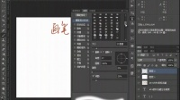 [PS]【必学精品】Photoshop快速入门教程PS基础教程ps抠图教程PS课程ps画笔面板
