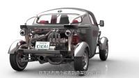 丰田东京车展上亮相三款概念车  黑莓暂停手机业务?