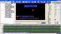 会声会影x7卡拉OK字幕制作教程