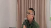 """陈锁明博士点评王玲老师、康凯老师""""十商""""大课程"""