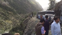 视频: 喀喇昆仑公路 KKH 停车休息