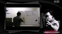 PS教程-04 第十九节 路径的基础概念
