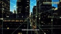 东北亚国际金融投资集团宣传片