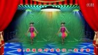 儿童舞蹈《梦见灰太狼》表演:宇星 制作:小草林 槐林子青广场舞