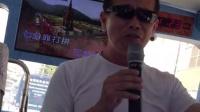 台湾江山大哥为大陆同胞即兴演唱歌曲《爱拼才会赢》