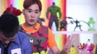 小鲜肉厨房 2015 第二十一集预告 男神丹增朗杰携基友双拼 黑暗料理害苦众人
