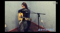 陈雅丽这一版《南山南》不错啊!朱丽叶指弹吉他弹唱独奏吉他教程教学