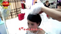 视频: 广西博白县三滩镇秦胜瑜 梁凤结婚录像之新娘化妆