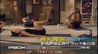 腹肌撕裂者x中文版牛人教你健身