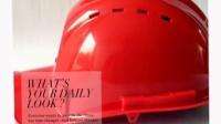 洁星牌透气安全帽淘宝商品:包邮2015新款正品厂家直销安全帽太阳帽有孔透气紫外线领导工作帽 http://m.tb.cn/h.iwqo?sm=aebb68