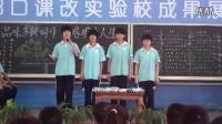 杜郎口中学于娜老师语文课《水调歌头》教学视频
