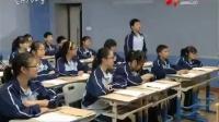 初中语文《写作—如何针对不同事件发表看法(2)》名师公开课教学视频-李少妮