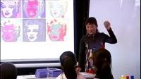 高二美术《风姿独特-异彩纷呈-我们身边的丝网版画》教学视频-云南-温瑞平-2014年全国中小学美术培训示范课