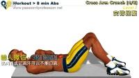 腹肌撕裂者X之腹肌八分钟终极训练 中文版