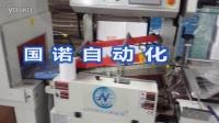 【新】避孕套L型热收缩膜包装机案例