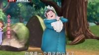 小猪佩奇奇趣蛋拆玩具 小公主苏菲亚 75