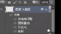20151011_201638_桃源老师主讲PS单图制作【情幽】课录