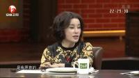刘晓庆首次回应情感历程 谁是你的菜 20151011 高清版