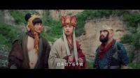 电影《万万没想到:西游篇》2号预告片 哈哈来袭