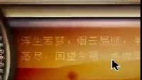 2014年7月17日晚8点踏浪的人老师PS图文【若梦烟云】课录_标清