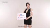 Asia Gaming 魔力女星廳 10月特輯 (冲田杏梨 篇)