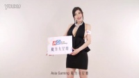 Asia Gaming 魔力女星廳 10月特輯 (沖田杏梨 篇)