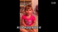 【藤缠楼】「她说了一百次!」小女孩被抓包玩指甲油的可爱反应 《中文字幕》